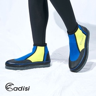 ADISI 短筒潛水鞋AS11107 / 城市綠洲專賣( 溯溪鞋、潛水鞋、防滑鞋、止滑鞋)