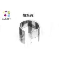 【JinMART】Wacom 繪圖板 數位板 專用 換筆夾 換筆器 筆蕊 筆芯更換器 金屬