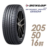 【登祿普】SP SPORT MAXX 050+ 高性能輪胎_四入組_205/50/16(MAXX 050+)
