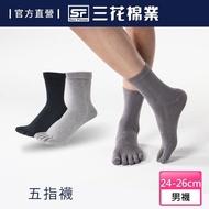 【Sun Flower三花】三花五趾健康棉襪.襪子(男女適用/襪子/健康襪)