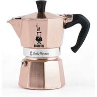 義大利 Bialetti 玫瑰金 3人份 Moka Express 摩卡壺 經典摩卡壺 (MOKA) 咖啡壺