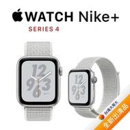 【送行電】Apple Watch Nike+Series4 GPS版-銀色鋁金屬錶殼配雪峰白色運動錶環_44mm(MU7H2TA/A)(美商蘋果)【全新出清品】