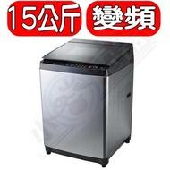 《可議價》TOSHIBA東芝【AW-DMG15WAG】15公斤神奇鍍膜洗衣機