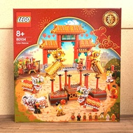 LEGO 80104 Lion Dance 舞師