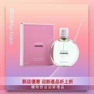 Chanel - CHANEL香奈兒 - Chance Eau Fraiche綠邂逅清新香水 50ml (平行進口)
