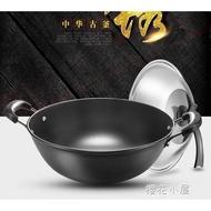 『全新特價』古釜鑄鐵鍋電磁爐平底炒鍋雙耳老式生鐵鍋家用大燉鍋無涂層不黏鍋