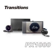 豪品★★全視線 PX1000 1080P雙鏡頭高畫質機車行車記錄器