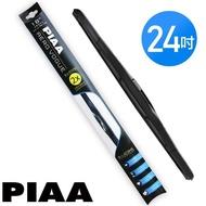 【PIAA】日本PIAA雨刷 24吋/600mm  次世代VOGUE(三節雨刷)