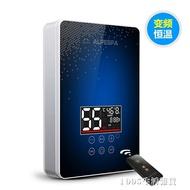 超薄小型電熱水器即熱式壁掛家用淋浴快速熱洗澡機恒溫 1995生活雜貨NMS