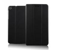 【商務系列】華為 HUAWEI MediaPad T1 7.0 皮套 保護套 保護殼 T1皮套 T1-701W