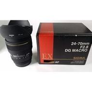Sigma 24-70mm F2.8 EX DG MACRO for Canon (CL003)