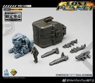 [Rud's]變型變形金剛  MFT DA-03 動力服 海兵 限定版 KO 戴亞克隆
