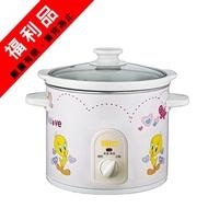 【福利品】Tweety養生燉鍋  TRC-5350