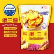 【Kenji健司】纖三薯1包組(400g)