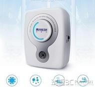 廁所淨化器 衛生間除味器廁所空氣凈化器家用除甲醛寵物除臭器臭氧殺菌消毒機 110V