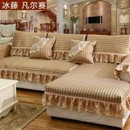 【免運】沙發墊夏季涼席布藝歐式皮沙發墊冰絲坐墊藤席竹席客廳沙發套