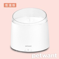 PETWANT恆溫渦流循環寵物活水機 W216-H
