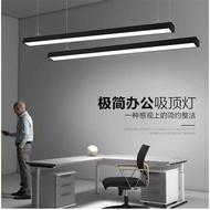 長條燈 智能旺LED長條燈辦公室吊燈簡約現代LED吸頂燈寫字樓商場健身房燈
