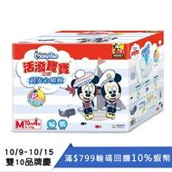 滿意寶寶 活潑寶寶彩箱 (M/ L/ XL)箱購 [蝦幣10%回饋] [限時特賣]