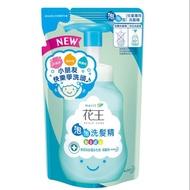 花王泡泡兒童專用洗髮精補充包