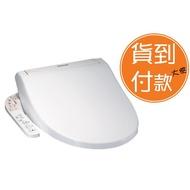 🌈議價折現金🚚 Panasonic 國際牌 DL-F610BTWS 電腦馬桶座,免治馬桶座
