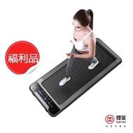 【輝葉】newrun新平板跑步機HY-20603(福利品)