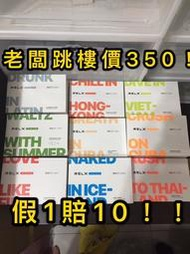 【一盒400 2千免運 假一賠十 現貨秒發 RELX 悅刻 煙彈 阿爾法