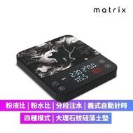 【TIMEMORE 泰摩】黑鏡BASIC手沖咖啡大師LED觸控秤重計時電子秤料理秤食物秤-黑(可USB TYPE-C充電)