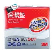 COSTCO好市多網路代購 3M Filtrete 平單式單人保潔墊二件組 雙人保潔墊三件組  雙人加大保潔墊三件組