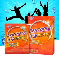 【CENTUPLE ENERGY BAR 千沛】BCAA+膠囊16粒裝(X2入組)