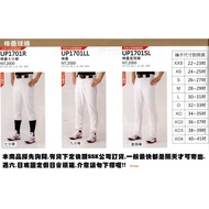 UP1701【SSK 棒球球褲】棒壘七分褲.棒壘九分褲.棒壘直筒褲 選1