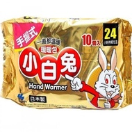 【粉紅泡泡】快速出貨★現貨 小白兔 暖暖包 手握式 24小時 持續恆溫 10入裝