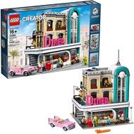 [正版現貨] LEGO 10260  創意系列 美式餐廳