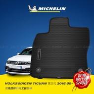 【現貨】MICHELIN 米其林 川普 汽車專用訂製腳踏墊 【VW 福斯 New Tiguan 第三代 2016.09~2019年】