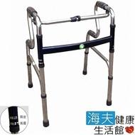 【海夫健康生活館】扁管 全鋁 R型 搖擺型 四腳 助行器 FZK-3437 富士康機械式助行器(未滅菌)