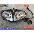 [車殼通]適用:SV-MAX車玩125 (5NV.5NW) 透明,大燈組$690,(含線組,不含燈泡)副廠件,