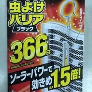 【日本直購!】日本超強1.5倍 366日 防蚊吊片 防蚊掛片