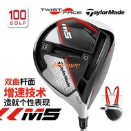Taylormade高爾夫球桿 全新男子M5發球木桿Golf高爾夫一號木