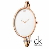 【錶飾精品】CK手錶 CK手環錶 K3D2S616(小) Calvin Klein 摩登蛋形白面玫瑰金 手環 女錶