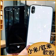 鋼化玻璃殼 紅米note7手機殼 小米9T保護套  紅米7軟殼 小米8Lite全包邊保護殼 愛心素面殼
