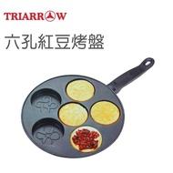 【三箭牌】六孔紅豆餅/車輪餅烤盤 WY-016