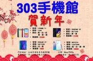 ASUS ZenFone Max Pro ZB602KL 3+32G搭門號$0元再送行動電源玻璃貼空壓殼方案請洽門市