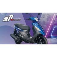 SYM三陽-活力125 (全新車)