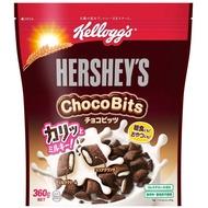 現貨🔥 日本小鮮肉最愛😎Kellogg's×Hershey's 家樂氏 巧克力夾心餅乾 巧克力麥片🍫