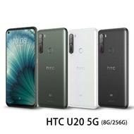 【HTC 宏達電】U20 5G 8G/256G 6.8吋(加贈-滿版玻璃貼+空壓殼)