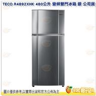 含安裝 東元 TECO R4892XHK 480公升 變頻雙門冰箱 LED 環保新冷媒 抗菌脫臭系統 480L