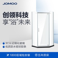 pliang01九牧整體淋浴房一體式鋼化玻璃淋浴房浴室隔斷 鉆石型淋浴房 M784
