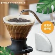 【HARIO】 浸漬式咖啡濾杯/聰明濾杯 / SSD-200-B