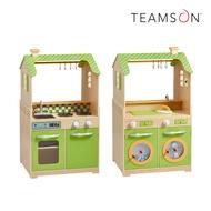 【Teamson Kids】小廚師芝加哥多功能玩具廚房 (雙面)