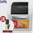 【LAICA 萊卡】全域溫控多功能氣炸鍋 氣炸烤箱 HI9000 標準版 (氣炸,乾果,烘焙,烤 皆可) 送西華刀具組